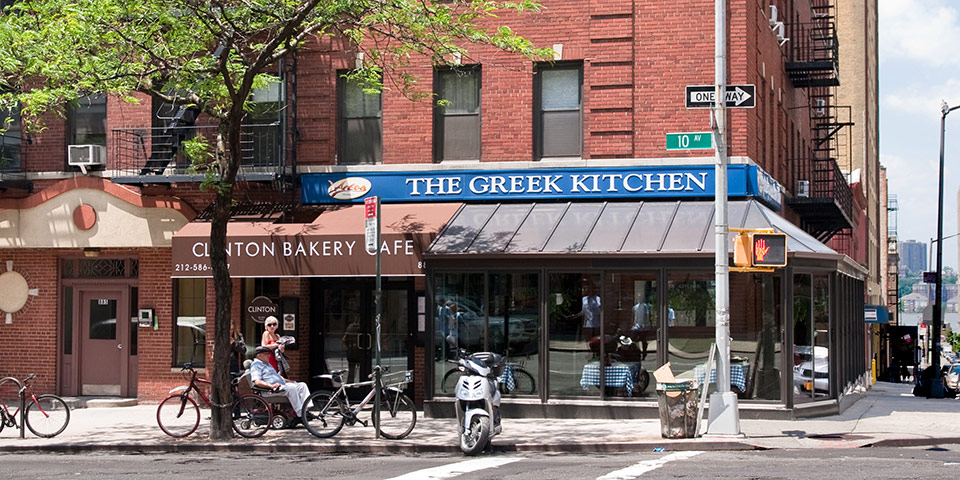 Greek Kitchen Nyc Menu